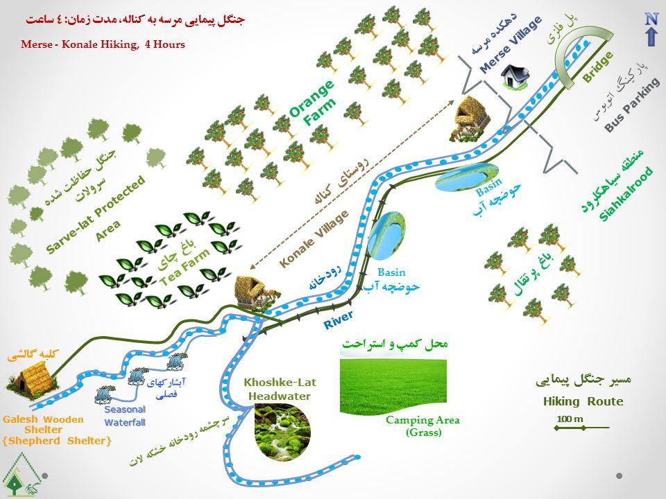 Merse-Konale Hiking Trail Map